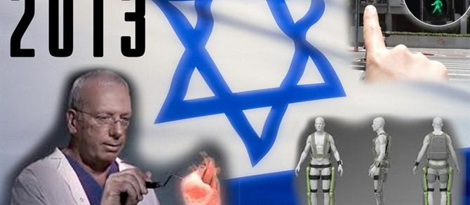 5 công nghệ y học nổi bật của Do Thái
