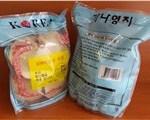 Nấm linh chi Hàn Quốc túi xanh